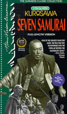 Purchase this film to discover the magic of the film